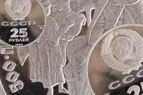 Palladiummünzen Ankauf