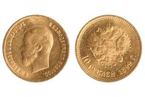 10-rubel-nikolaus-ankauf
