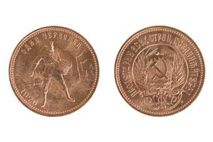 10-rubel-tscherwonez-ankauf
