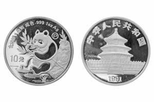 panda-silbermuenzen-ankauf