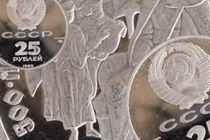 platin-rubel-ankauf